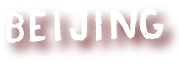 Read about Beijing School Live Bar